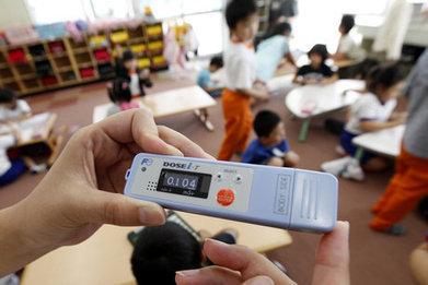 Japon: le cancer explose-t-il à Fukushima ? | Japon : séisme, tsunami & conséquences | Scoop.it