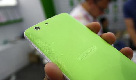 LEAGOO Elite Y, Elite X Specs Price Release date - HandyTechPlus | Handytechplus.com - Android, Gadget and Laptop specs review | Scoop.it