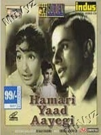Hamari Yaad Aayegi (1961) Watch Online Hindi Full Movie | hindi movie | Scoop.it