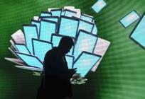 A la recherche du réseau internet invulnérable | Cyber warfare | Scoop.it