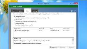 How to turn on Windows Defender in Windows 8 (and XP, Vista and 7) - PC Advisor   Windows 8 - 10!   Scoop.it
