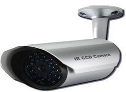 CCTV Camera in Bangladesh   cctv security   Scoop.it