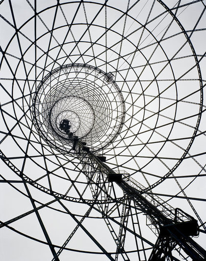 Artchitects try to save a tower in Moscow | D_sign | Scoop.it