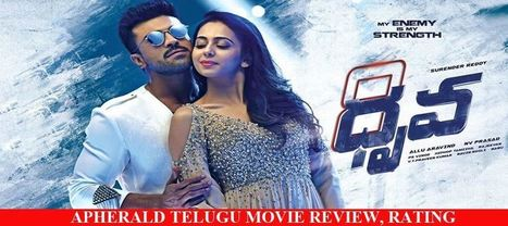 Dhruva Telugu Movie Review, Rating   A Aa Telugu Movie Review, Rating   Scoop.it