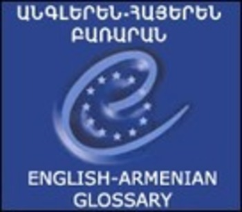 (EN)-(HY) – Council of Europe Related Terms and Expressions | coe.am | Glossarissimo! | Scoop.it