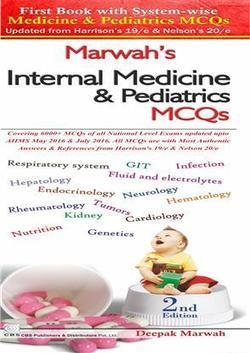 Marwahs Internal Medicine And Pediatric Mcqs 2nd Edition | Accounting Books - Law, Lega and Taxation Books | Scoop.it