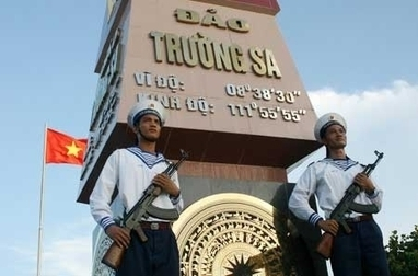 History Museum planned for Quang Ngai | VietNamNet | Kiosque du monde : Asie | Scoop.it