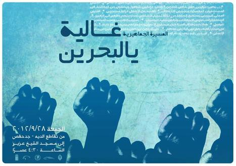 Be there, or be square!   Bahrain protest march!   Human Rights and the Will to be free   Scoop.it