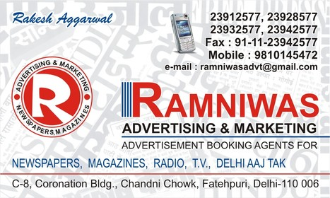 Advertising Rates of Newspaper | Latest Advertising rates | Scoop.it