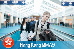 What are the Pre-Requisites for Hong Kong QMAS Scheme? - Opulentus | Opulentus - Immigration and Visa Specialist | Scoop.it