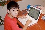 Juegos infantiles de ordenador para aprender inglés | EROSKI CONSUMER | Cómo mejorar la habilidad de listening. | Scoop.it