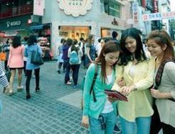 Développer le marché touristique sud-coréen - stratégie et action | Médias sociaux et tourisme | Scoop.it