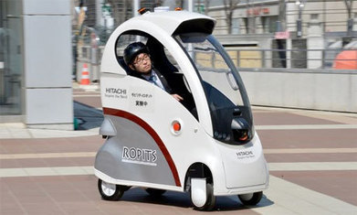 A Japanese robot car that drives itself on sidewalks and footpaths | KurzweilAI | leapmind | Scoop.it