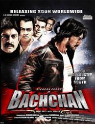 Bachchan (2014) 720p Hindi Dubbed Movie Watch Online | MoviesCV.com | Scoop.it