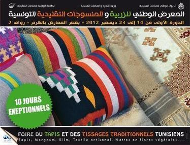 انطلاق الدورة الأولى للمعرض الوطني للزربية والمنسوجات التقليدية التونسية | وكالة بناء نيوز للأخبار | Foire nationale du tapis et tissages traditionnelles | Scoop.it