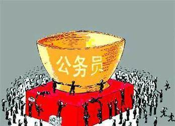 "Low-level cadres in China complain about a ""difficult"" new year amid corruption crackdown 