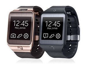 Tizen Software Development Kit for Wearables is Now Available for Download | Software, Web and Multimedia Development | Scoop.it