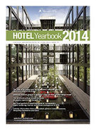Hotel Yearbook 2014 provides insights from 25 industry leaders on the future ... - Hospitality Net | Ghana | Scoop.it
