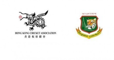 Bangladesh vs Hong Kong T20 World Cup 2014 Live Streaming Detail | Mobile TV Live | Scoop.it