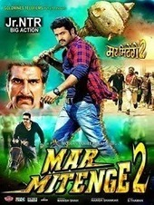 Mar Mitenge 2 (2015) in Hindi Watch Online Free - Watch Online and Download Free Movies , Songs , Hindi , Dubbed, Videos | Songsupdate.com | Scoop.it