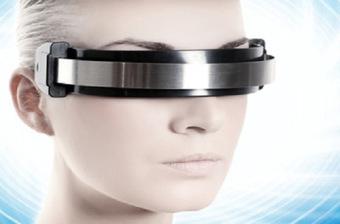 Vers un monde de réalité mixte grâce à la réalité augmentée   RA   Scoop.it