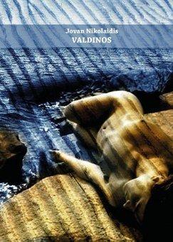 Nova bera iz Helíe – tiskovna konferenca   Mediterranean literature   Scoop.it