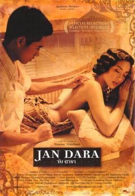 Jan Dara the Beginning (2012) DVDrip Download Full HD Movie | Download & Watch HD DVDrip Full Movie Online | Scoop.it