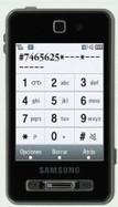 Unfreeze le samsung Wave Gratuitement – défreeze un smartphone - « Univers Smartphone  | AMANSOU AbDeL | EI-CESI | Univers Smartphone | Scoop.it