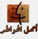 تصاميم صور رمضان | Sowarr.com موقع صور …. أنت في صورة | Free Arabic Quotes | Scoop.it