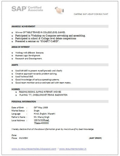 sap technology - Sample Sap Resume