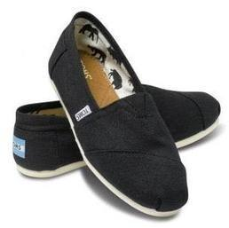 Shop top brands of shoes including Asics shoes,Toms shoes,Nike shoes,fitflop shoes etc. | Shop top brands of shoes | Scoop.it