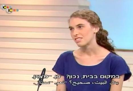 Israël : victime du terrorisme, elle rêvait de créer des bibliothèques urbaines | Bibliothèques en évolution | Scoop.it
