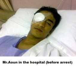 Pro-Democracy Demonstrator Ahmed Aoun Must Be Provided Medical Treatment | Bahrain Center for Human Rights | Human Rights and the Will to be free | Scoop.it
