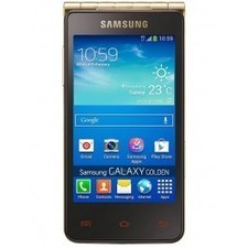 Samsung i9235 Galaxy Golden 4G LTE Unlocked Phone | Mobiles & Other Electronic Accessories | Scoop.it