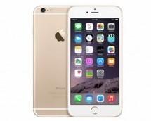 Giá iPhone 6 chính hãng nơi bán rẻ nhất Hà Nội Việt Nam | Hoang dinh viet | Scoop.it