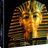 L'Empire égyptien | Égypt-actus | Scoop.it