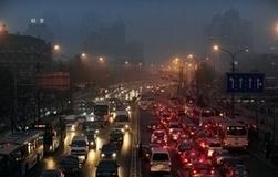 Nouvelle concentration record des gaz à effet de serre | carbon sequestration | Scoop.it