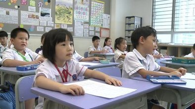 School shortage fuels Hong Kong tensions | Preschool | Scoop.it