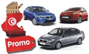 Location de voiture Tunisie moins cher | Bon Plan Voyage En Tunisie :: Comparateur d'Hotel pas cher en Tunisie | letunizien | Scoop.it