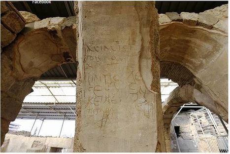 El enigma del crucigrama Logos | Arqueología, Historia Antigua y Medieval - Archeology, Ancient and Medieval History byTerrae Antiqvae | Scoop.it