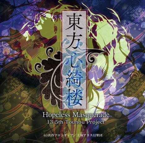 [Games] Un nouveau patch pour Hopeless Masquerade ! | Touhou Project ~ | Scoop.it