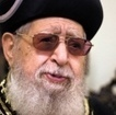 Rabbi Ovadia Yosef dies at 93 | Jewish Education Around the World | Scoop.it