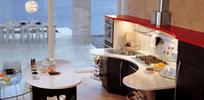 Cuisine design à Lyon - ID concept, conception et agencement de votre cuisine design | Tout pour ma maison : installation déco et conseils. | Scoop.it