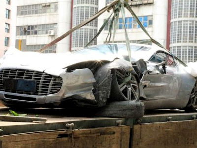 Limited edition $7mln #AstonMartin mangled in #China — RT   Commodities, Resource and Freedom   Scoop.it