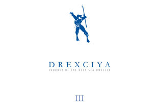 Drexciya's Journey of the Deep Sea Dweller III revealed | DJing | Scoop.it