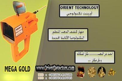 سوق ليبيا سوق السيارات مستعملة شقق للبيع شقق للايجار عقارات ليبيا   sogarab   Scoop.it