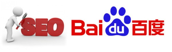 Formation SEO Baidu individuelle | Search engine optimization : SEO | Scoop.it