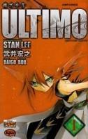Karakuri Doji Ultimo di Stan Lee e Hiroyuki Takei | Planet Of Manga | DailyComics | Scoop.it