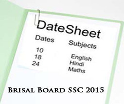 Barisal Board SSC Exams Routine 2015 Science & Arts | Education for Bangladeshi Student | Scoop.it