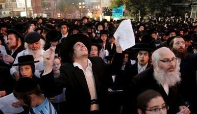 Hundreds of thousands expected at Haredi rally against draft bill - National | Telcomil Intl Products and Services on WordPress.com